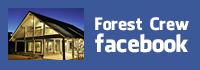 リンク:Forest Crewフェイスブックページ