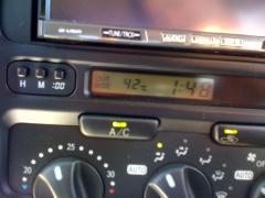 猛暑42℃!どうなるこれからの日本。そしてどの様に住まう!?