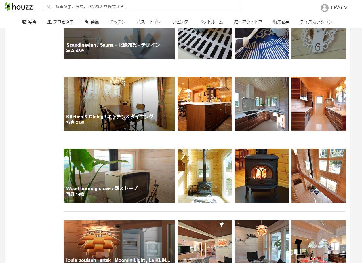 houzzの特集記事『最新ログハウス入門』に当社のログハウスが掲載されました!