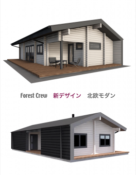 #北欧モダンログハウス #新ログハウスデザイン #北欧モダンログハウス #北欧デザイン平家ログハウス