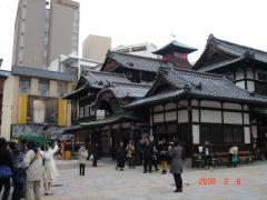 Michelin Guide 3star Dougo onsen(愛媛県で初のミシュランガイド三つ星 道後温泉)