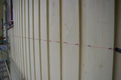 海の見えるログハウス 無垢パイン材の板張り外壁 愛媛県松山市