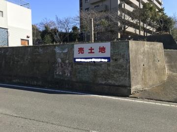 松山市 味酒小学校区 土地探しログハウス建築地2