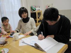 『大きな三角屋根』のログハウス(愛媛県西条市 フォレストクルーログハウス)