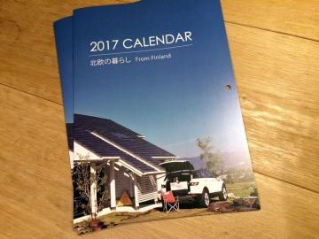 Forest Crew 2017カレンダーが出来ました!
