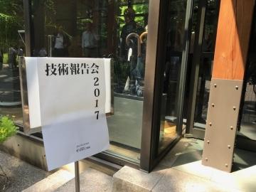 楽しい事をやってると人が集まる!? 日本のCLT基準化 夢と現実の差!