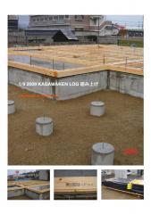 四国 香川県さぬき市志度町 ログハウス建築スタート(香川初のランタサルミログハウス)