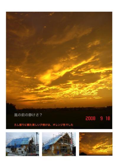 工事NEWS⑥『ログハウス台風対策』愛媛県伊予市松前町ログハウス建築