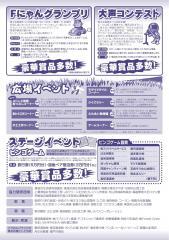 a_20081121110314.jpg