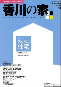 kagawa_20130527115434.jpg