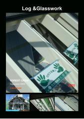 四国 香川県さぬき市志度町 ログハウス建築スタート⑤(香川初のランタサルミログハウス)