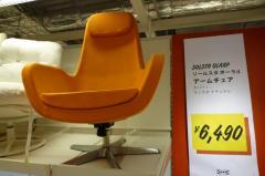 """北欧家具チェーン""""IKEA"""" PRAT② ~北欧住宅・ログハウスに似合う家具、雑貨~"""
