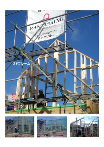 四国 香川県さぬき市志度町 ログハウス建築スタート②(香川初のランタサルミログハウス)