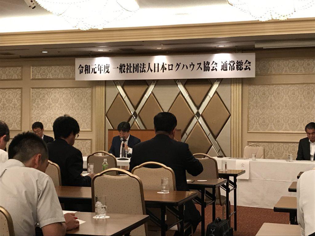 日本ログハウス協会 総会に出席して2019