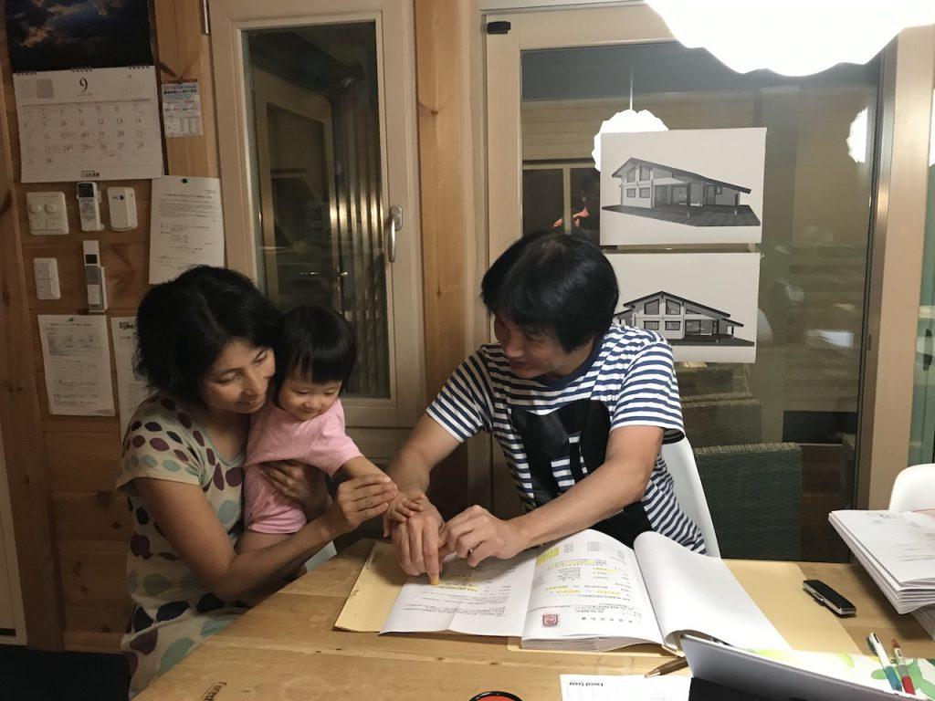 ご契約おめでとうございます。香川県高松市の北欧ログハウス住宅
