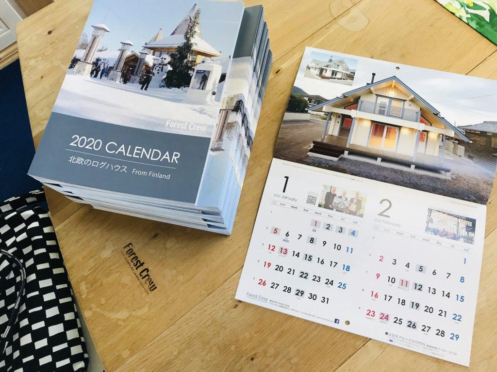 2020 Forest Crew オリジナルカレンダー完成!モデルハウス 来場記念プレゼント