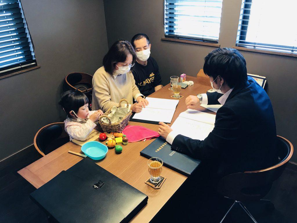 愛媛県伊予郡砥部町 桜並木を眺めるログハウス建築計画 土地契約に同席して来ました