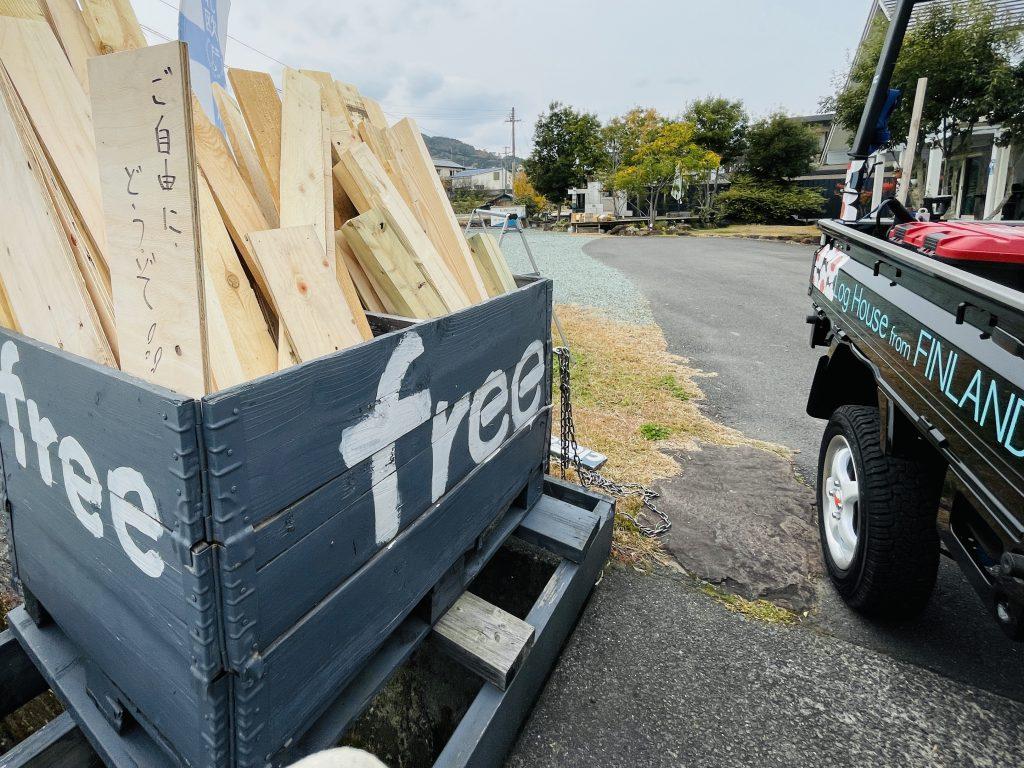 Eco Box 建築廃材再利用 Forest Crew free BOX 地元東温市上林の地域貢献